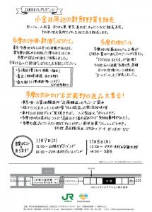 スクリーンショット 2015-11-06 11.46.09